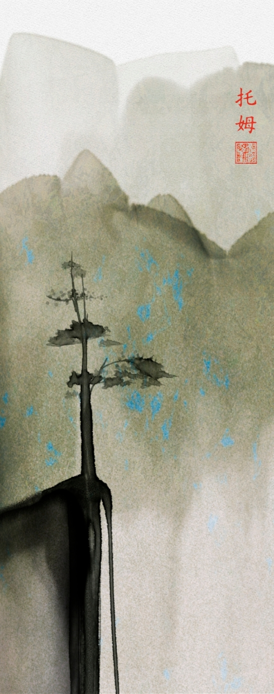 Lonely Pine, Corel Painter 2015 Watercolor, Skip Allen